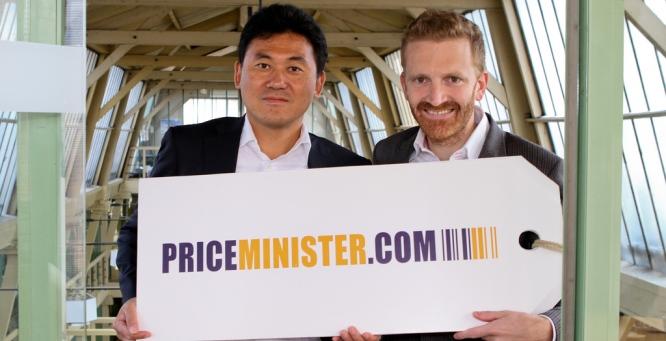 Priceminister code promo